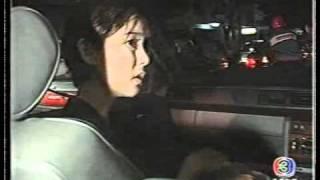 Kao E Khao Nai Hong Daeng 59