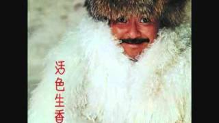 林子祥   澤田研二 1981   YouTube