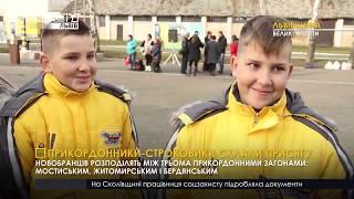 Випуск новин на ПравдаТУТ Львів 10.11.2018