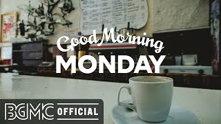 月曜日の朝のジャズ:気分の良いハッピージャズとポジティブなボサノバ音楽