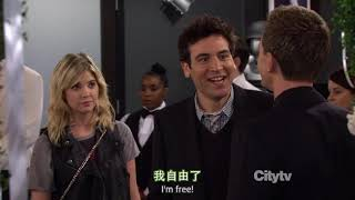 HIMYM - What Would I Do Without You - Drew Holcomb