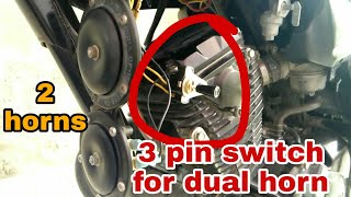 How to install 3 pin SWITCH in bike | HERO PASSION XPRO