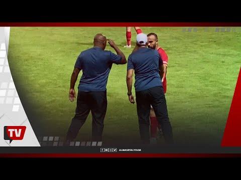موسيماني ينادي لقفشة للاحتفال معه بالتحية العسكرية عقب إحراز هدف التقدم على الإسماعيلي