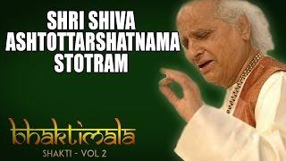 Shri Shiva Ashtottarshatnama stotram