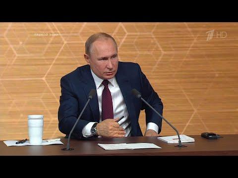 """В. Путин о законе о домашнем насилии: """"Для ряда вещей можно воспользоваться действующими нормами"""