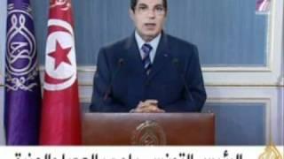 موجز الأنباء 10-1-2011 الجزيرة
