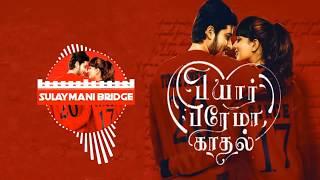 High On Love [BASS BOOSTED] | Pyaar Prema Kaadhal | Sid Sriram, Yuvan Shankar Raja