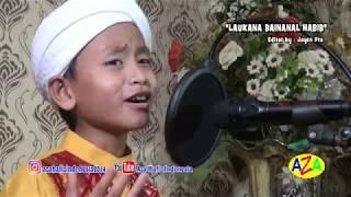 LAW KANA BAINANAL HABIB - Cover By AZA HAFIZ INDONESIA