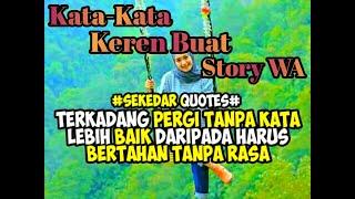 104 Mb Story Wa Kata Kata Mp3 Song गन Free