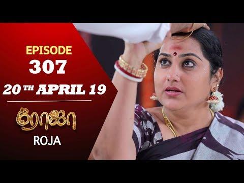 ROJA Serial   Episode 307   20th Apr 2019   Priyanka   SibbuSuryan   SunTV Serial   Saregama TVShows