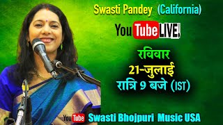 Swasti Pandey LIVE from America l Bhojpuri Sawan Geet 2019 | Shiv & Ram Bhajan, Kajri, Sohar, Jhumar - Download this Video in MP3, M4A, WEBM, MP4, 3GP