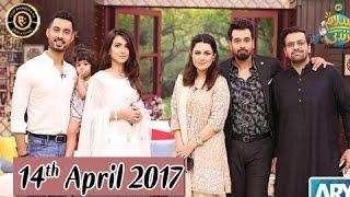 Salam Zindagi - 14th April 2017 - Top Pakistani Show