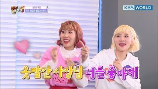 Bolbbalgan4 can't hide nervousness on first appearance! [Happy Together/2018.01.11]