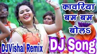 kawariya bam bam bola dj song bhojpuri - Thủ thuật máy tính