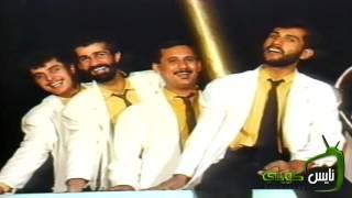فرقة المرجانة الكويتية - أغنية المزيونة - جيل الثمانينيات - فيديو كليب - (Video Clip (HD تحميل MP3