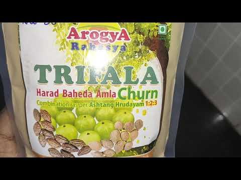 Benefits Of Triphala | Aayush | ETV Life
