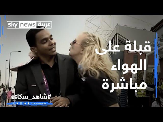 """مذيع سكاي نيوز يتعرض لقبلة في الأولمبياد من مشجعة ويرد """"اللهم إني صائم"""""""