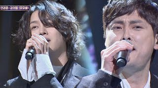 Min Kyung hoon x Kim Heechul - After Effects  [Complete version]