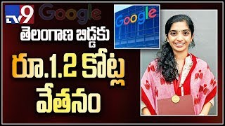 IIT - Hyderabad student bags 12 crore Google offer - TV9