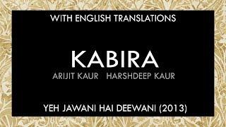 Kabira Lyrics | With English Translation - YouTube