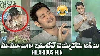 Mahesh Babu Imitates Rashmika | Mahesh Babu Hilarious Fun With Rashmika | Manastars