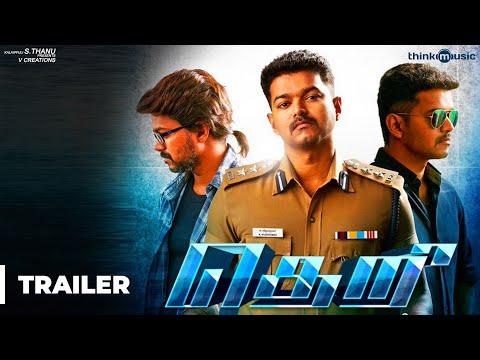 Download Theri Official Trailer | 2K | Vijay, Samantha, Amy Jackson | Atlee | G.V.Prakash Kumar HD Mp4 3GP Video and MP3