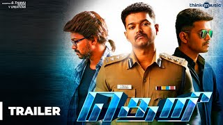 Theri - Official Trailer
