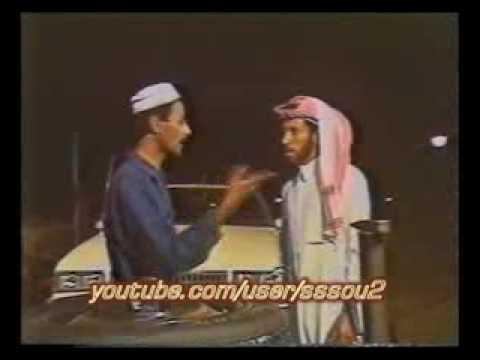 الكاميرا الخفيه السعوديه قديمه