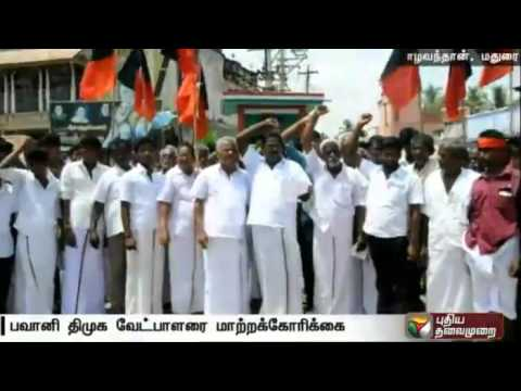 DMK-cadres-protest-to-change-Chozhavandhan-election-canidate