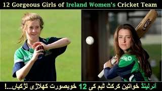 Top 12 Beautiful Girls Of Ireland Women Cricket Team || Ireland Cricket Team