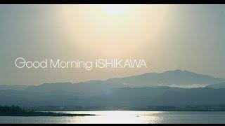 【石川】Good morning ISHIKAWA