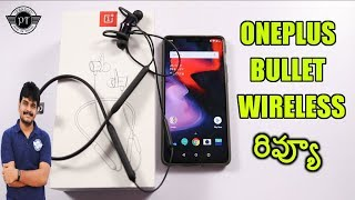Oneplus Bullet Wireless Review ll in telugu ll