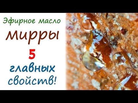 Удаление пигментного пятна красноярск