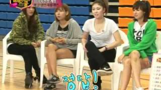 After School members playing Kpop game