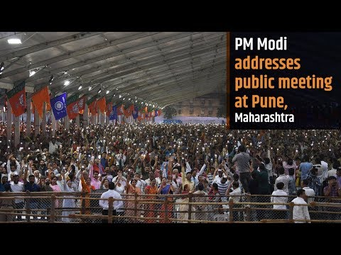 PM Modi addresses public meeting at Pune, Maharashtra