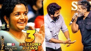 Chiyaan Vikram and Sivakarthikeyan Funny on Stage Moments  | Galatta Debut Awards 2018
