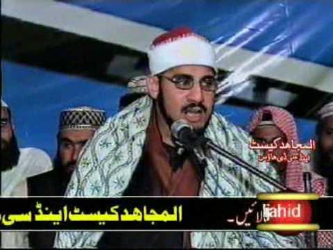One of the best!! Qari Shaykh Abdul Aziz Al Alfi - Surah Aali Imran part 1 of 2