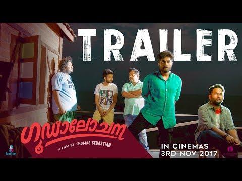 Download Goodalochana Official Trailer | Dhyan Sreenivasan | Aju Varghese | Sreenath Bhasi HD Video