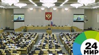 Жаров: К осени в России разработают «антипиратский» закон - МИР 24