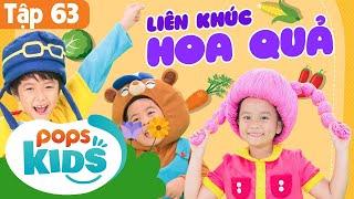 🍅🌶🍊Mầm Chồi Lá Tập 63 - Liên Khúc Hoa Quả   Nhạc Thiếu Nhi Cho Bé   Vietnamese Songs For Kids