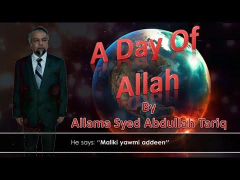 Surah Al Hajj (22: 47-51)