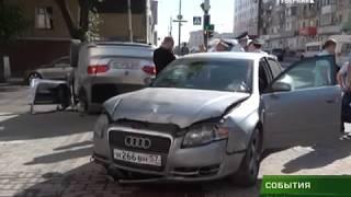 ДТП случилось возле ЗАГСа в Брянске 29 05 18