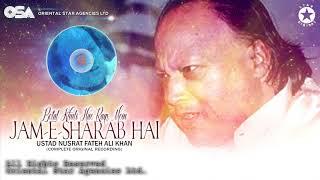 Botal Khuli Hae Raqs Mein Jam E Sharab Hai | Ustad Nusrat