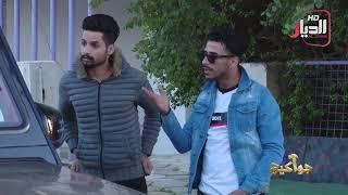 علي سمير #حمص يعلس ابن الحجي بلسيطرة #چواكيج 2