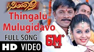 "Simhadri  ""Thingalu Mulugidavo""  Feat.Duniya Vijay,Soundarya New Kannada  Full HD Song"