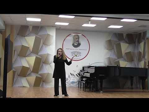 Шкуратова Елена Александровна