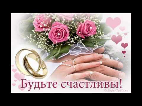 Краткая молитва на благословение детей на брак