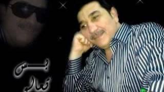كريم منصور - يا محمد تحميل MP3