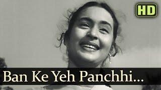 Yeh Panchhi - Raj Kapoor - Nutan - Anari - Lata Mangeshkar