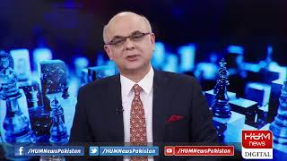 Live: Program Breaking Point with Malick  Dec 14, 2019 | HUM News
